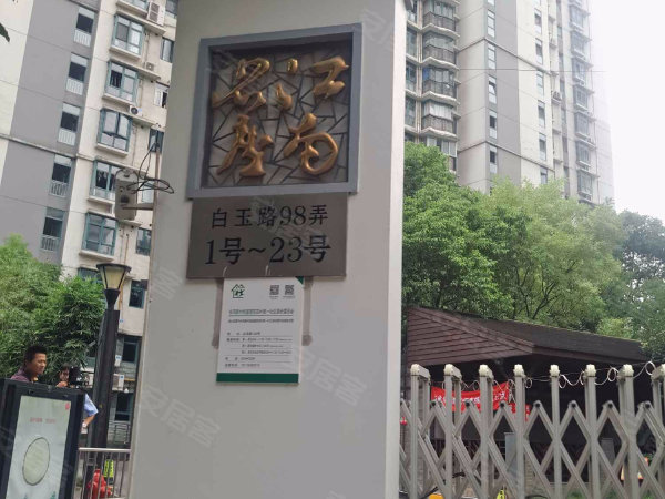 江南名庐户型图实景图片