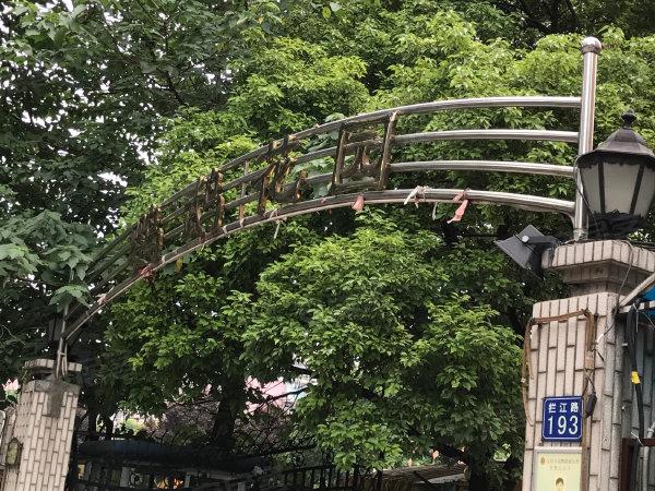 鹦鹉花园户型图实景图片