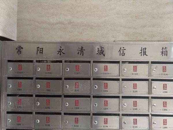 常阳永清城户型图实景图片