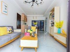豪华装修3室朝东环境优美,欢迎你的入住