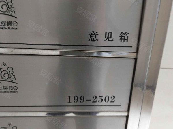 高成上海假日户型图实景图片