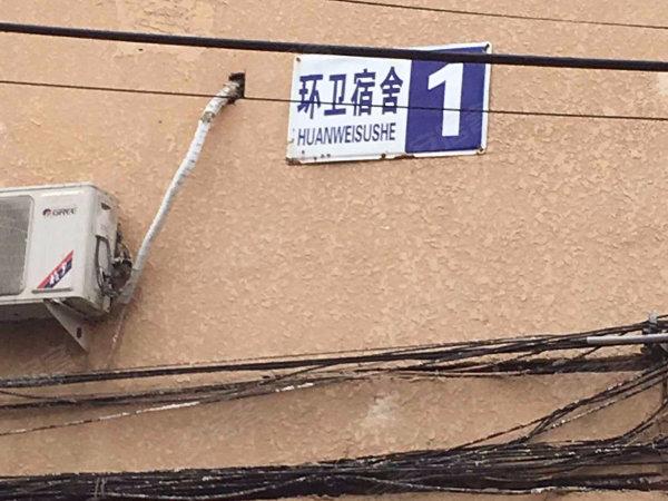 城角西路甲8号院户型图实景图片