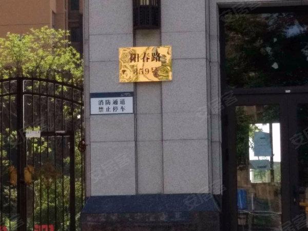 三迪枫丹户型图实景图片