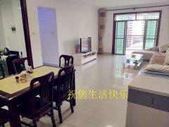 龙昆南路广昌花苑3室2厅2卫精装出租,大润发附近,急租
