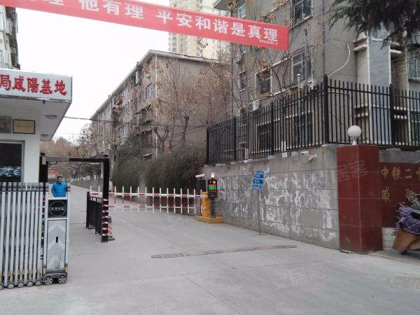 中铁二十局家属院户型图实景图片