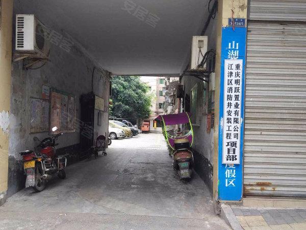 西江苑(C区G幢)户型图实景图片