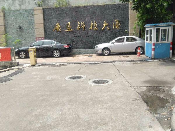 广垦科技大厦户型图实景图片