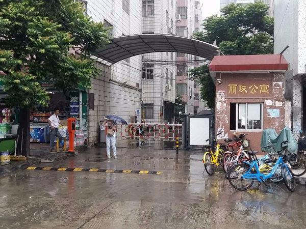 丽珠公寓户型图实景图片