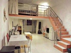主山假日公寓   精装复式一房一厅