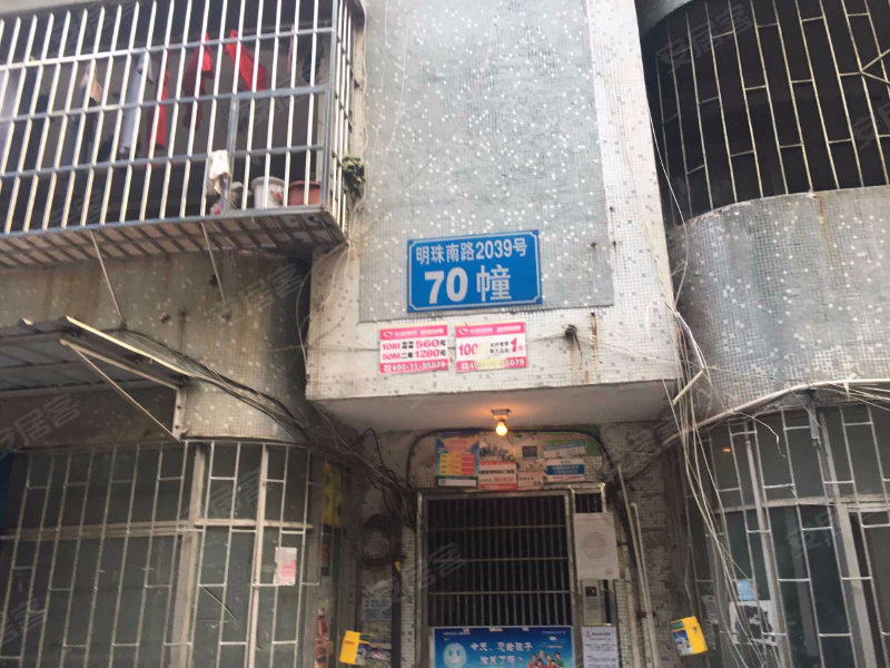 金福广场小区实景图