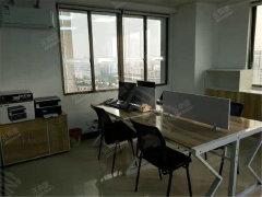 摩根时代 人流量大 出租超靓办公室 已装修保养好 方便看房