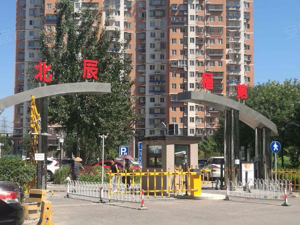 北辰福第(中区)户型图实景图片