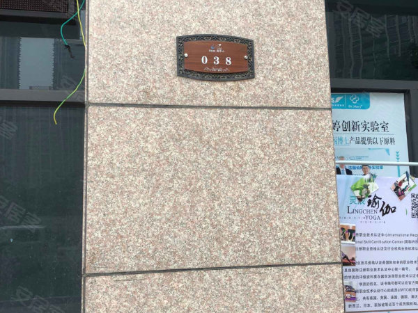 碧桂园翡翠山一期户型图实景图片