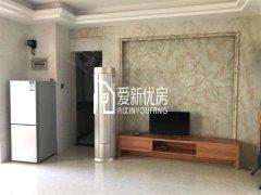 乐海BRT 同城四季 精装修电梯高层 2室2厅1卫