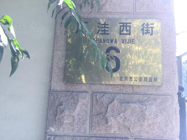 北京电视台家属楼户型图实景图片