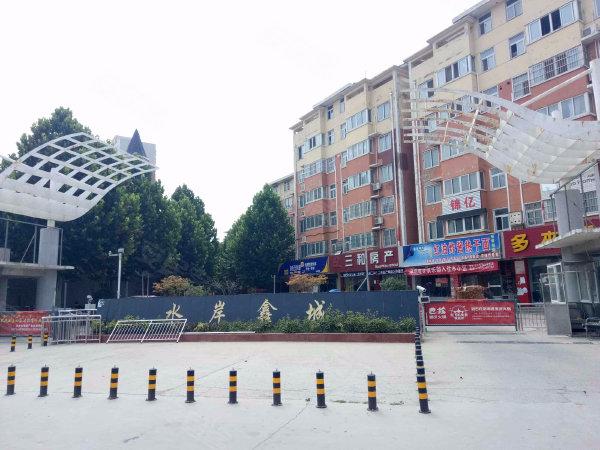 水岸鑫城戶型圖實景圖片