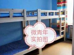 个人中街大悦城 兴隆大家庭男女生木床高端公寓 免费看房