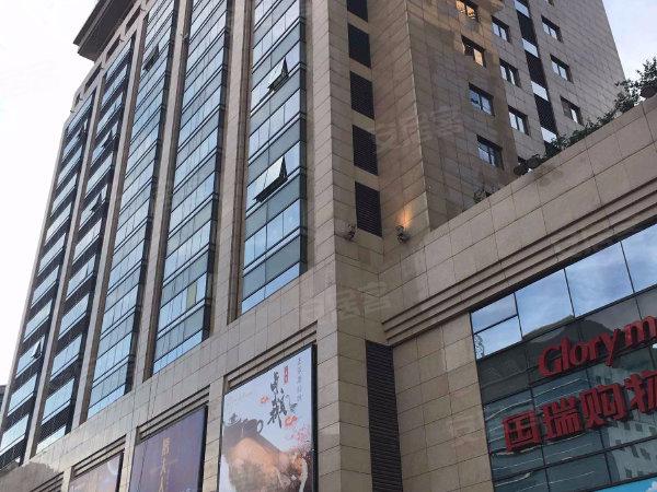 北京国瑞城小区_国瑞城(西区),崇文门外大街18号-北京国瑞城(西区)二手房、租房 ...