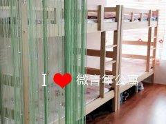 微青年市府广场 金融中心 北站男女生精装公寓