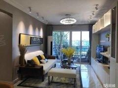 越秀星汇云锦桂城地铁口上 全新一房一厅 近凯德广场 拎包入住