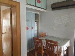 五中 励才 附近南苑新寓精装修2室2厅 拎包入住!