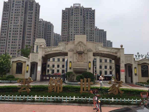 云锦世家(北区)户型图实景图片