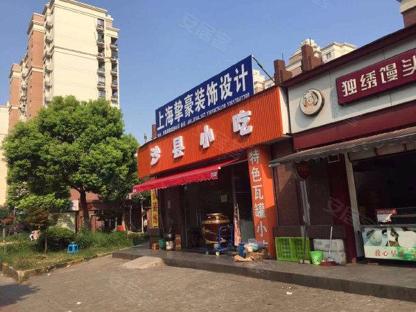 中虹家园户型图实景图片