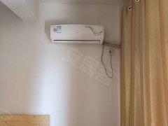 新安佳苑拎包入住空调宽带热水器4室-1厅-1卫合租