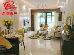 江滨新城  精装大三房两厅  朝南看小区花园 随时看房