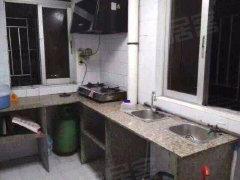 浦南公寓3室-1厅-1卫整租