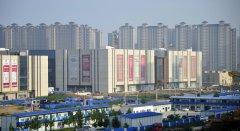 石家庄乐城国际贸易成首付15万起,低投入,高回 报