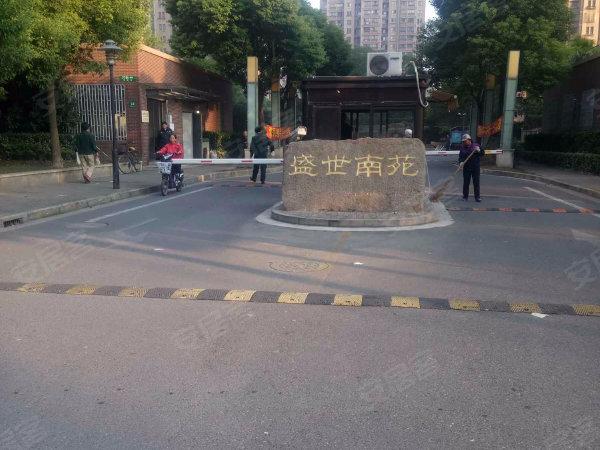 上海三林盛世南苑_盛世南苑,和炯路77弄1-30号-上海盛世南苑二手房、租房-上海安居客