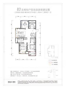 融创江南悦:值得期待的临沪科技城住宅