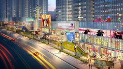 裕天•国际商汇中心