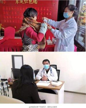 员工无病例,业主有私医,泰禾医疗给行业的三点启示