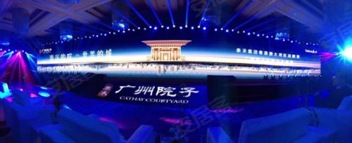 广州院子 | 一场颠覆湾区的全球发布盛典