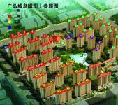 广弘城国际社区