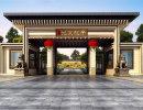 泰禾·北京院子二期丨独户独院墅区