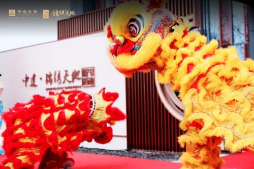 中建东孚成都品牌见面会暨锦绣系产品发布仪式盛大启幕