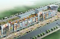 大上海国际购物城