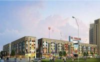 新平商贸城