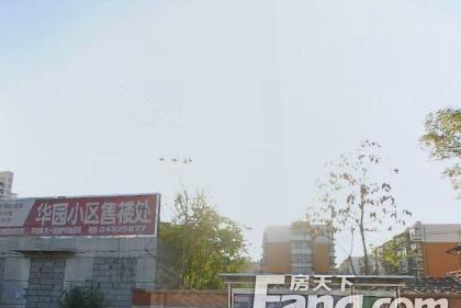华园温泉小区楼盘现场环境