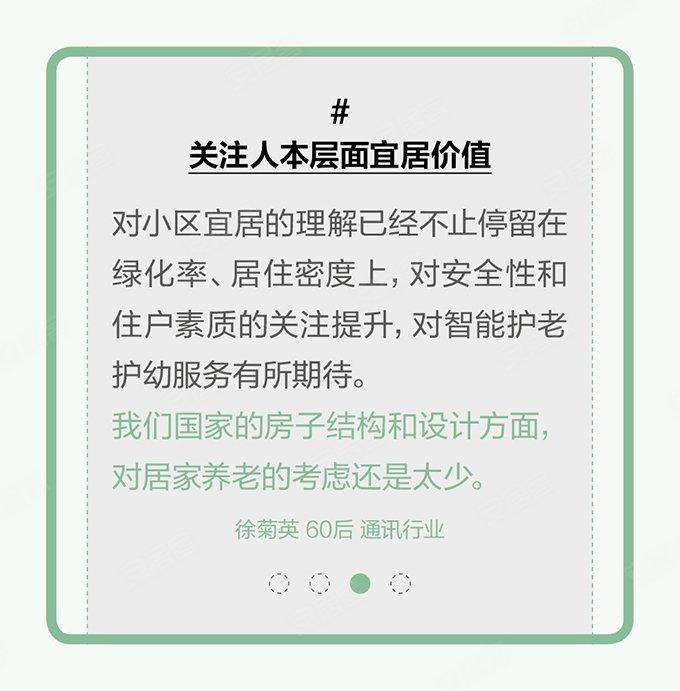//pic1.ajkimg.com/display/xinfang/41f3182a9b5df069e4dc0c56ae4e6ff3/680x691n.jpg插图(19)