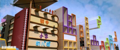 未来可期|时代中国90秒艺术片提前探秘千灯湖未来生活
