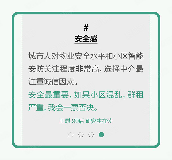 //pic1.ajkimg.com/display/xinfang/57487fdf3c673adf02cfb2d881b8c871/680x630n.jpg插图(24)