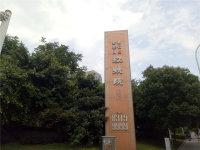 德信碧桂园玖号院
