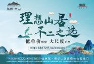 [南京周边]东原亲山