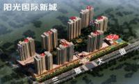 一诺·阳光鑫城