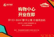 [新郑市]龙湖锦艺城