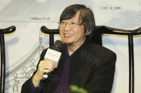 """建筑大师论道未来""""中国家"""" 世茂・西山龙胤尽显传世风"""